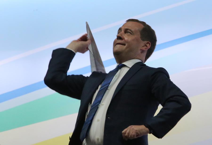 Не верь глазам своим, или как глава Правительства Медведев Д.А. оценил состояние экономики РФ