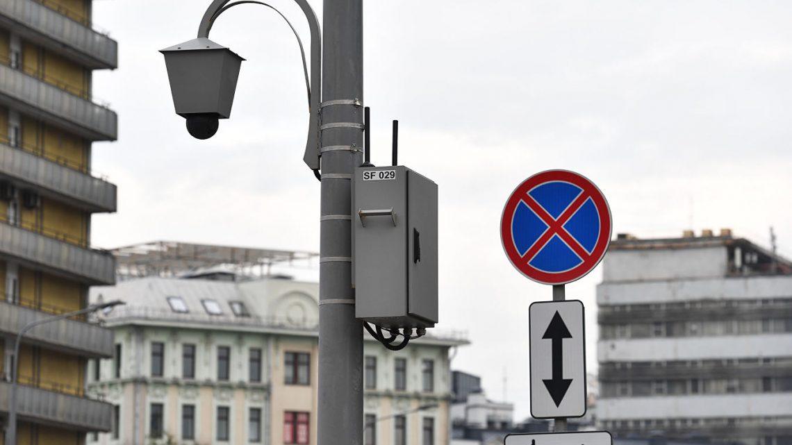 Неожиданное продолжение темы уличных камер фиксации